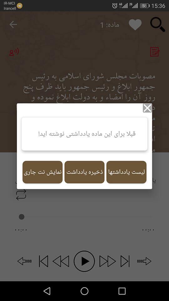 Screenshot_20180729-153653