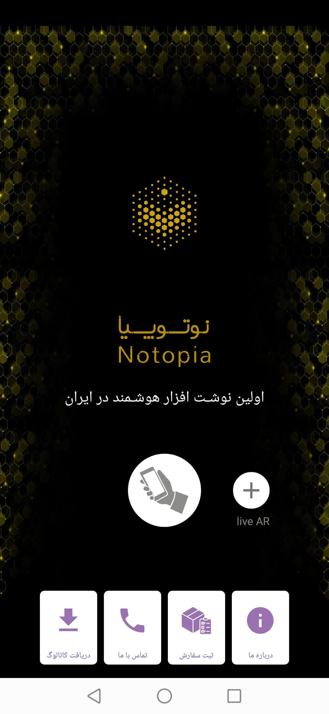 notopia